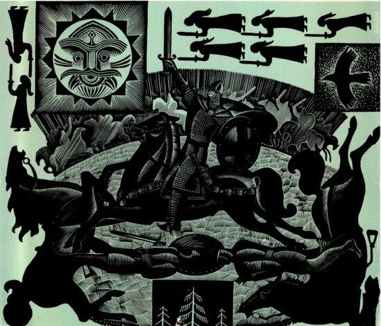 """Беовульф. Старшая Эдда. Песнь о нибелунгах (""""Библиотека всемирной литературы""""), скачать djvu, скачать fb2"""