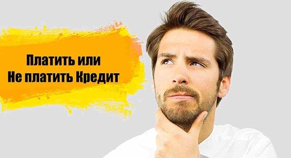 Информация по вашему кредиту всегда доступна на в разделе «Мой Банк».