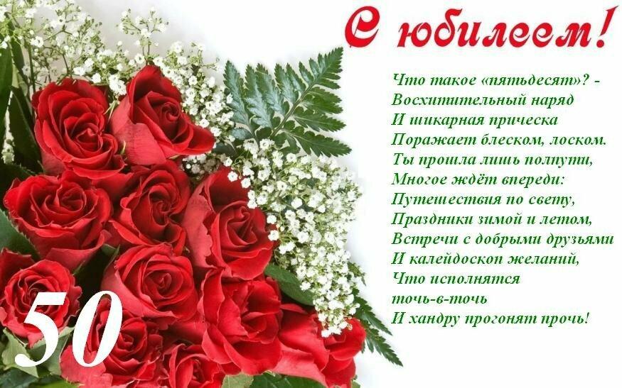 поздравления юбилейные подруге с днем рождения в стихах ширма представляет собой