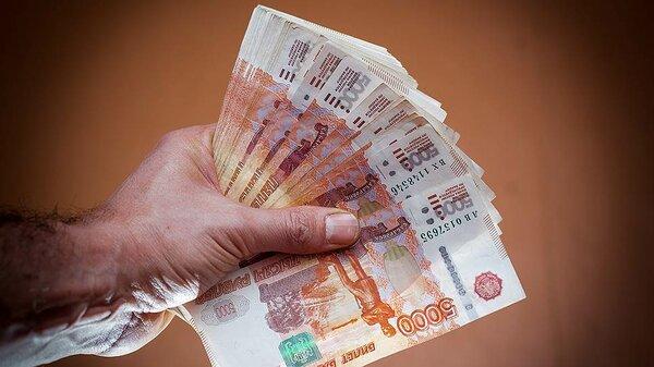 Взять кредит 30 тысяч рублей