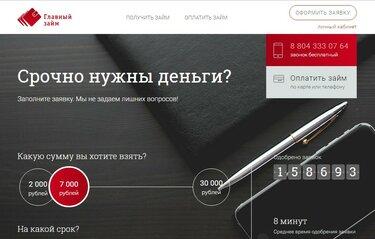 приватбанк кредит на карту онлайн