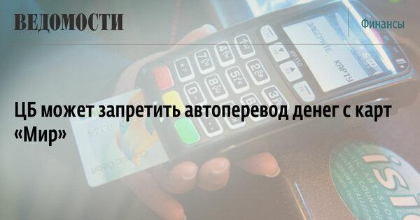 банки ульяновска кредиты наличными