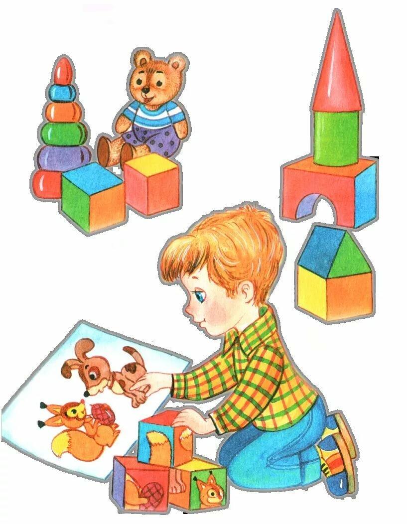 Картинки на тему игра в жизни ребенка