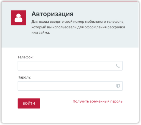 кредито 24 личный кабинет войти в личный кабинет войти на русском