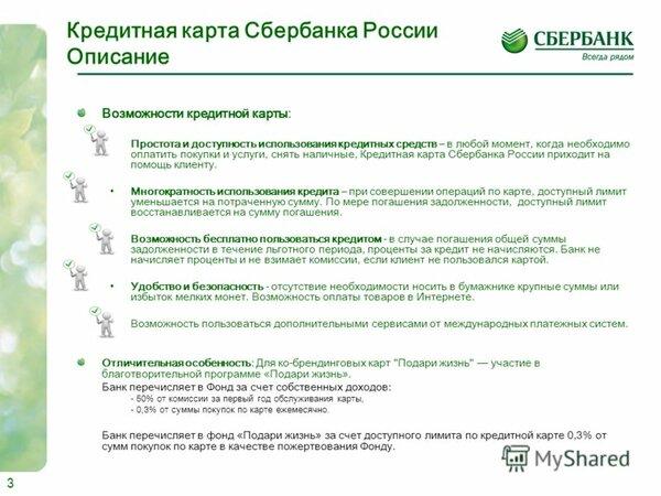 Московский кредитный банк курс валют на сегодня