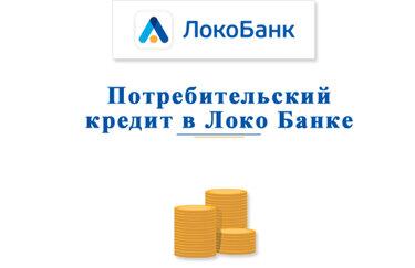 банк втб 24 кредит наличными в городе перми займы на карту срочно без проверки без отказа круглосуточно по всей россии