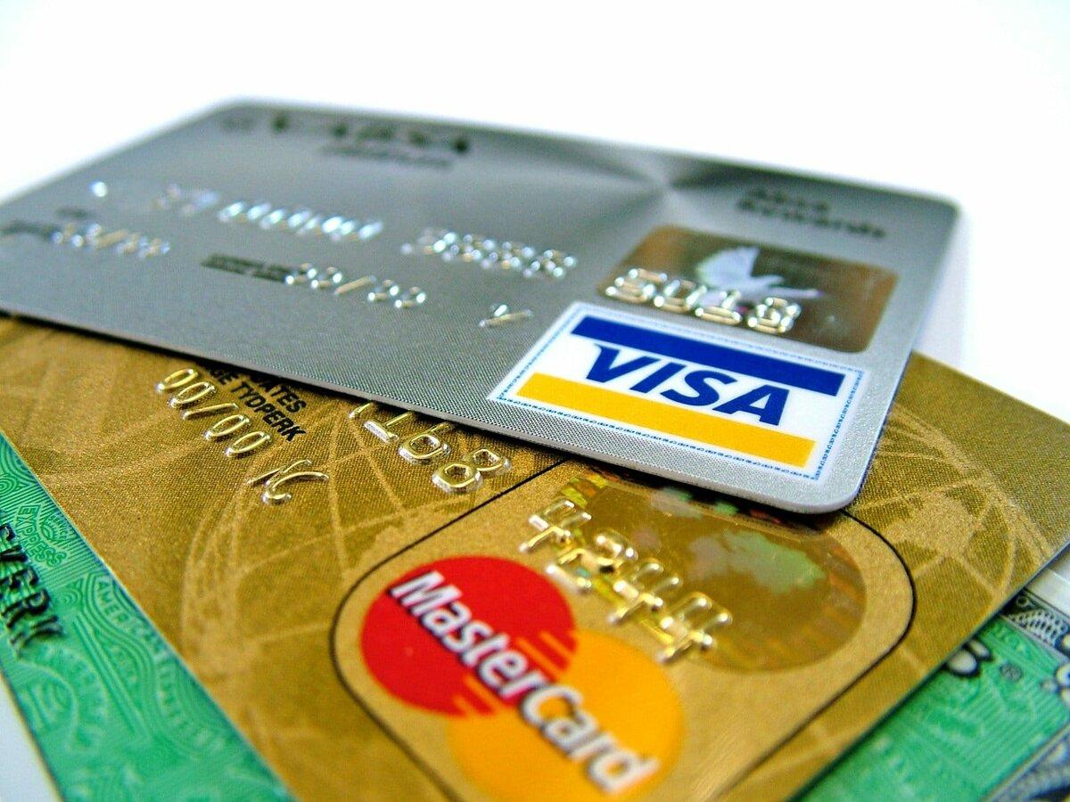 Картинки банковских карточек
