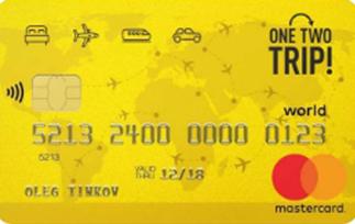 Важное. Кредитная карта - 100 дней БЕЗ ПРОЦЕНТОВ!