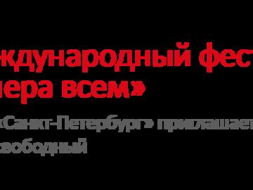 санкт петербург банк взять кредит онлайн заявка хочу взять кредит без стажа работы