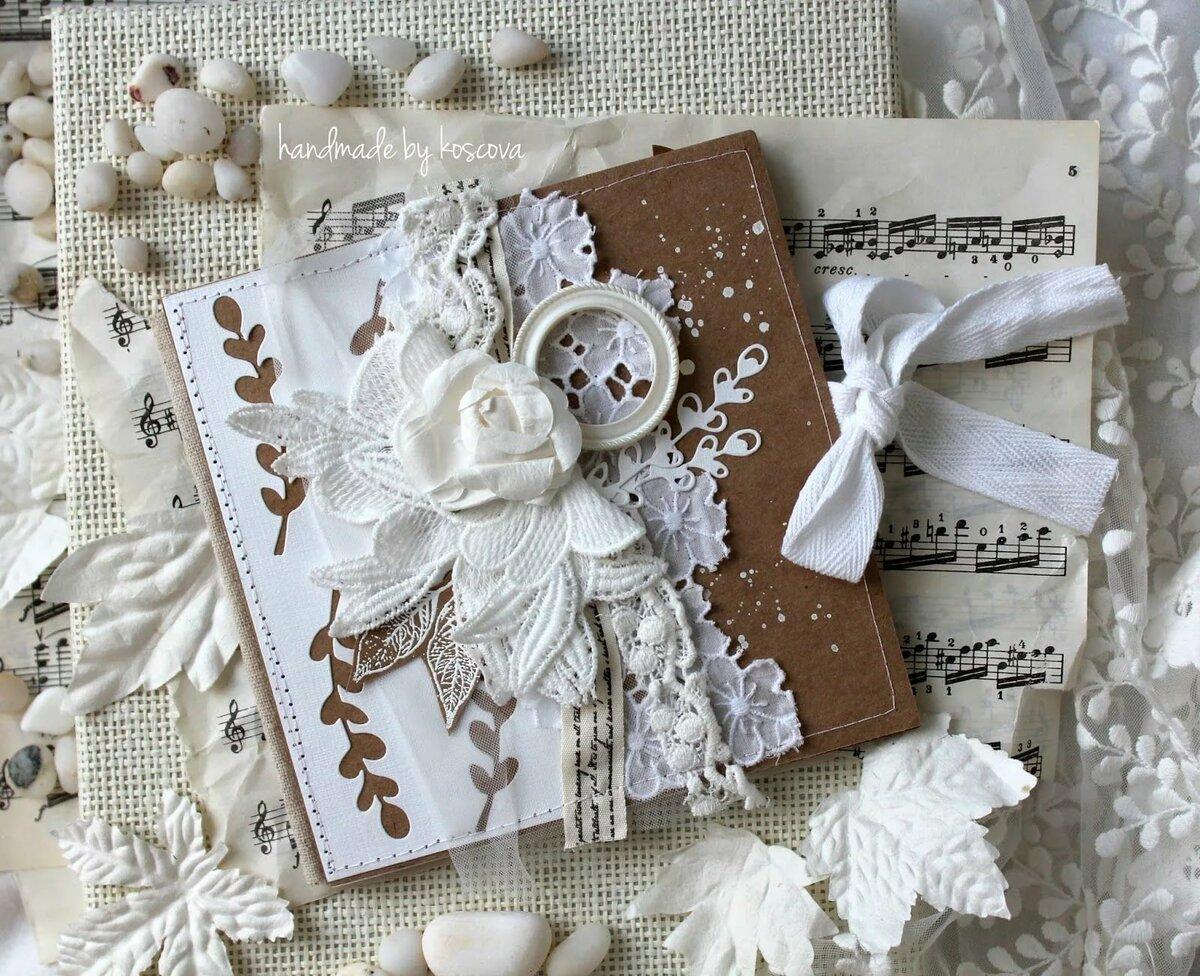 Скрапбукинг белая открытка