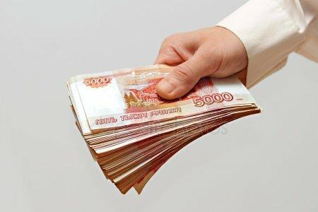 Получить КРЕДИТ наличными или на карту банка в Каменске-Уральском - до 3 млн руб!