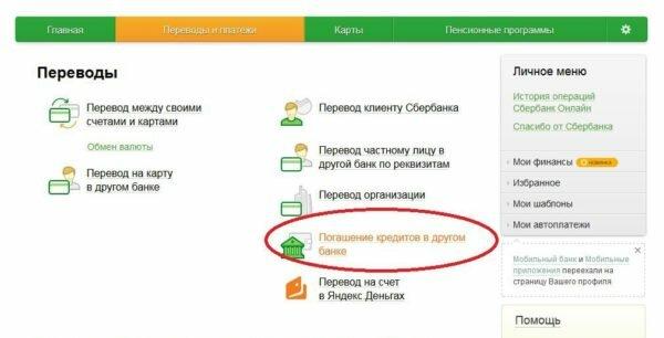кредит на квартиру в беларуси беларусбанк