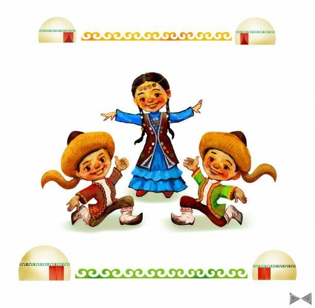 Картинки на башкирском языке тугандар