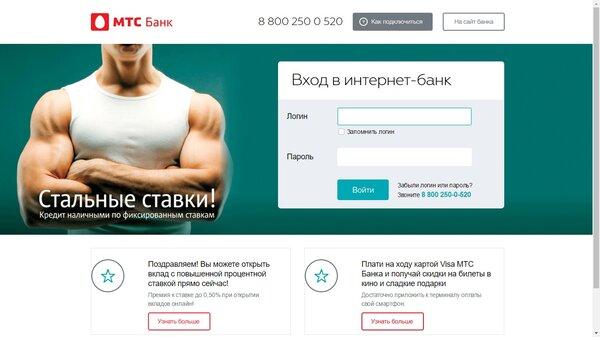 оформить кредит наличными без справок и поручителей онлайн совкомбанк