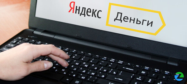 Возьму кредит срочно в спб кредит онлайн заявка таганрог