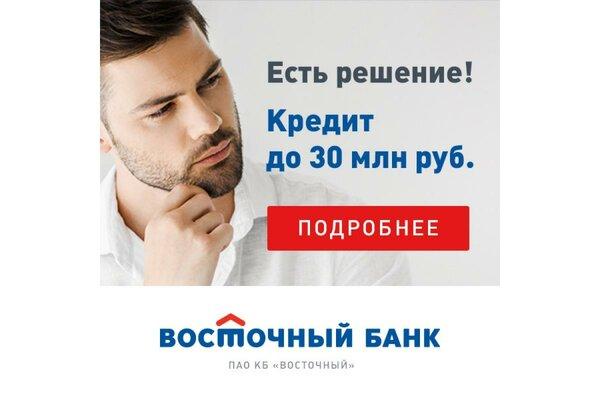 кредит онлайн решение сразу по интернету