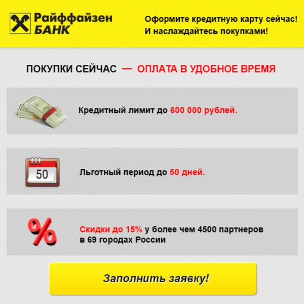 займы до 80 лет онлайн