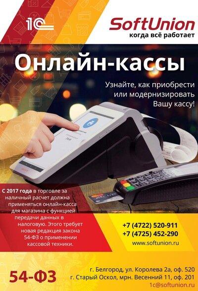 Кредит наличными в белгороде онлайн