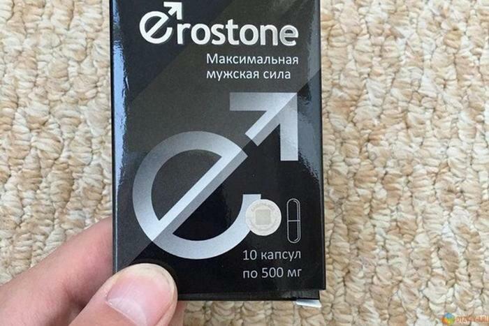 Erostone для потенции в Кызылорде