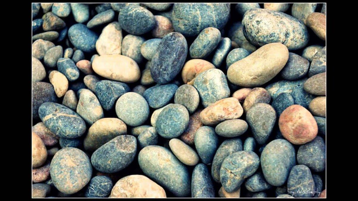 веселые картинки гранитный камушек рамка