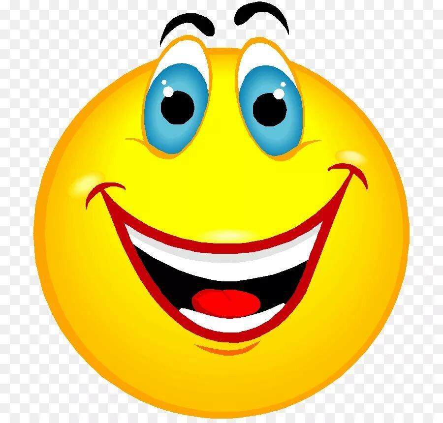Веселые улыбки картинки для детей