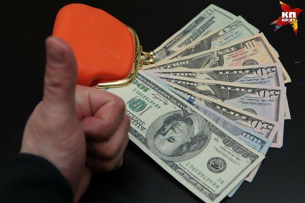 кредит до 1000000 рублей с возвратом процентов совкомбанк