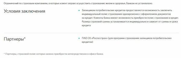 Кредит наличными краснодар оформить кредит онлайн микрокредит электросталь