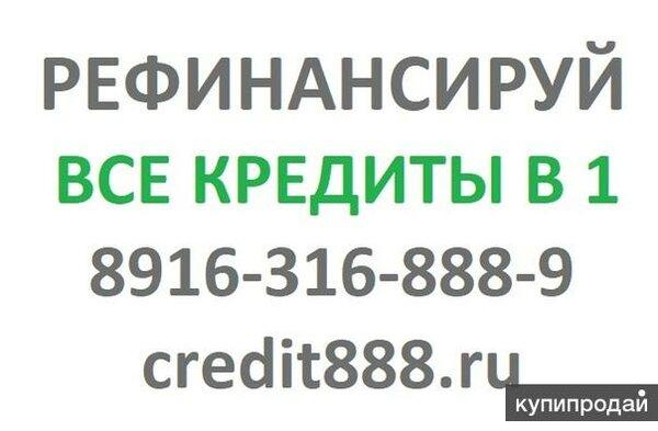 Банк русский стандарт потребительский кредит заявка онлайн