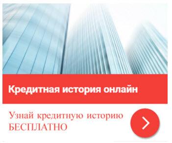 Оценка кредитных организаций и банков