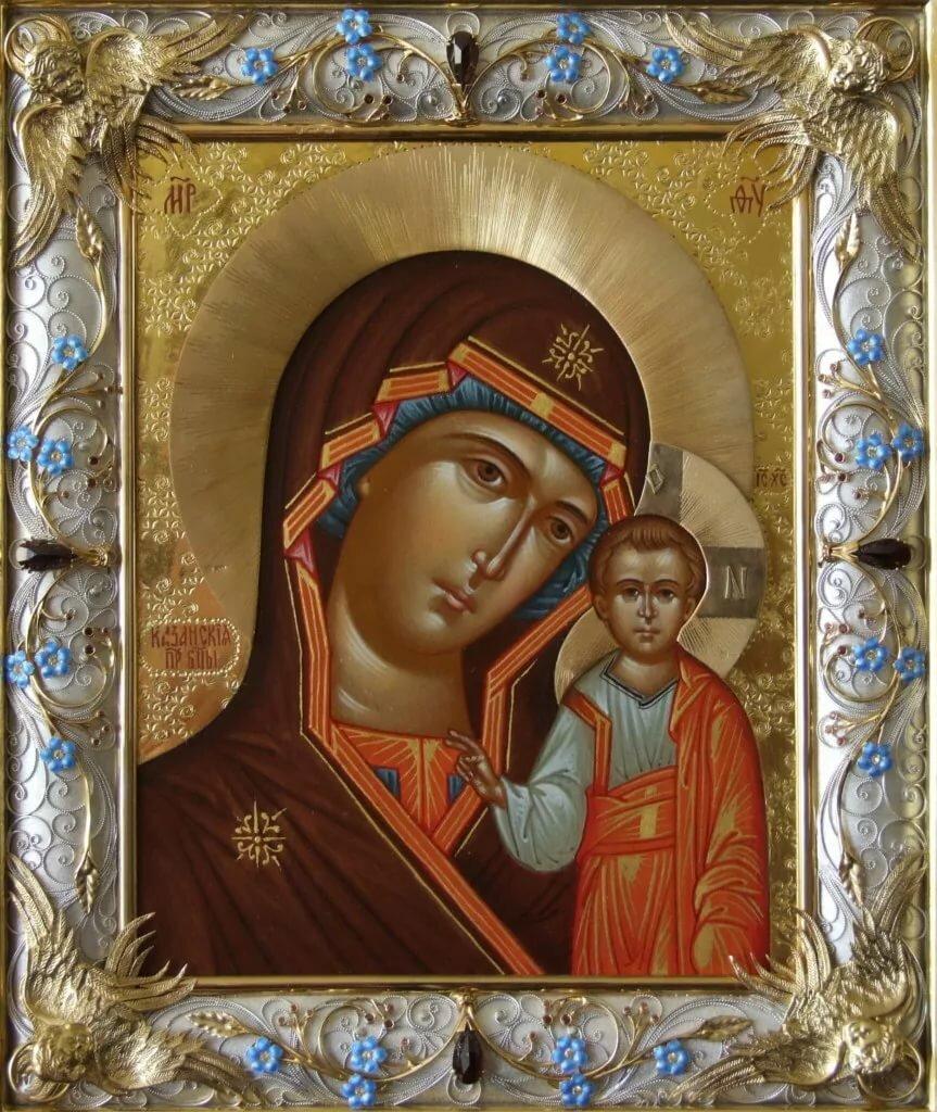 Поздравлением, казанская икона божией матери фото картинки