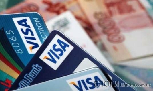 до зарплаты займы в москве в fastzaimy.ru банкомат банк хоум кредит
