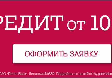 Онлайн кабинет банка втб 24