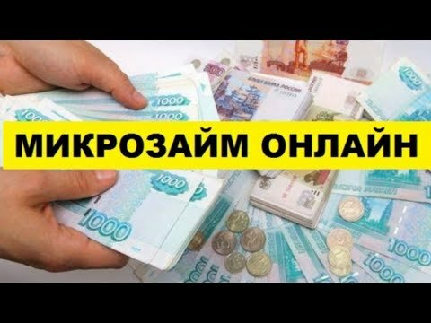 срочно нужны деньги в долг без предоплаты втб банк экспресс кредит