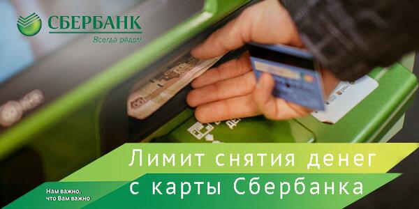 можно ли открыть счет в банке онлайн