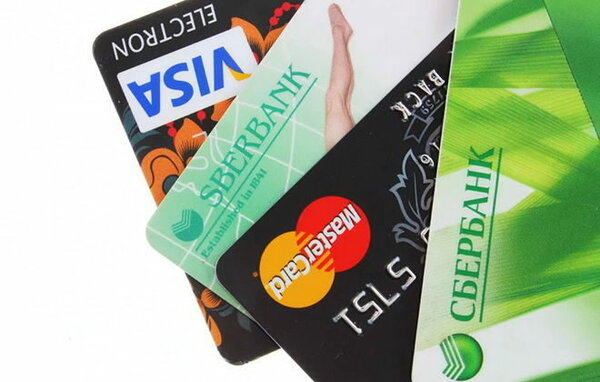 Рен кредит оплата кредита