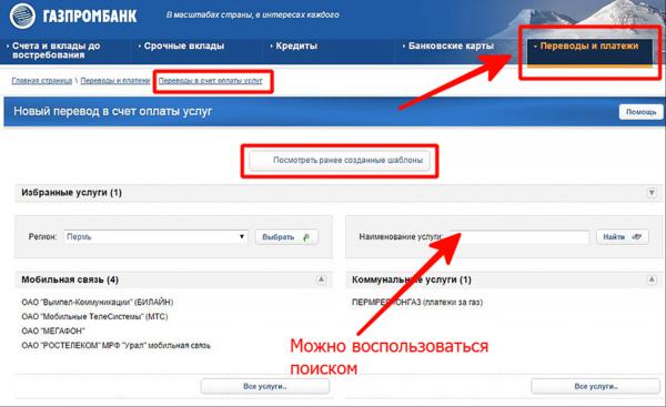 Хоум кредит в иркутске адрес
