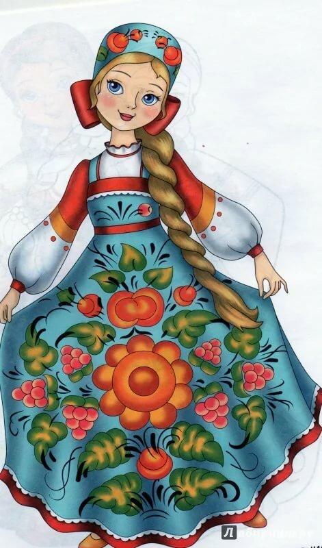 меня русский рисунок картинки кажется блондинкой было