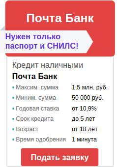 хоме кредит банк казань адреса режим работы