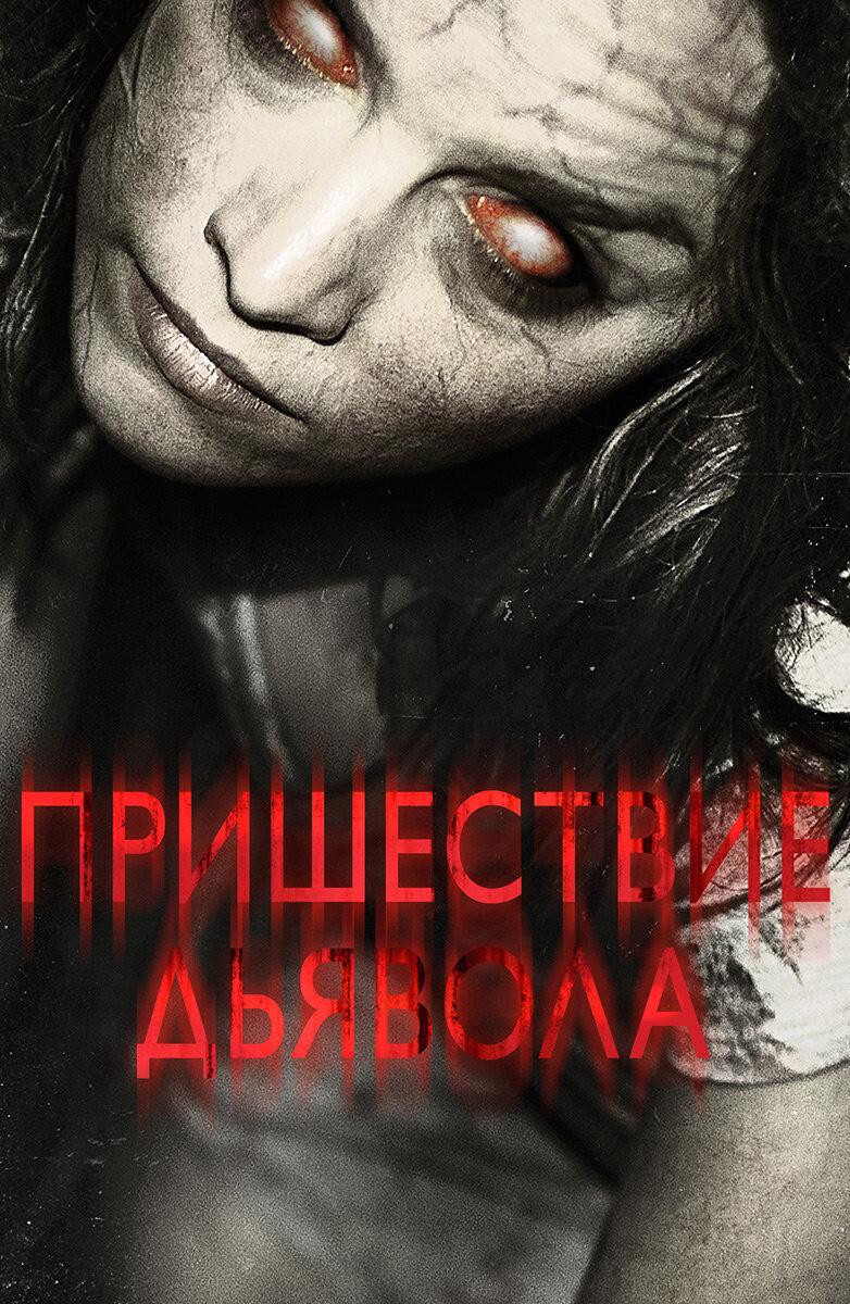 interesniy-film-uzhasov-muzh-delaet-k-zhene-kuni