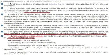 Уральский банк реконструкции и развития кредит рассчитать