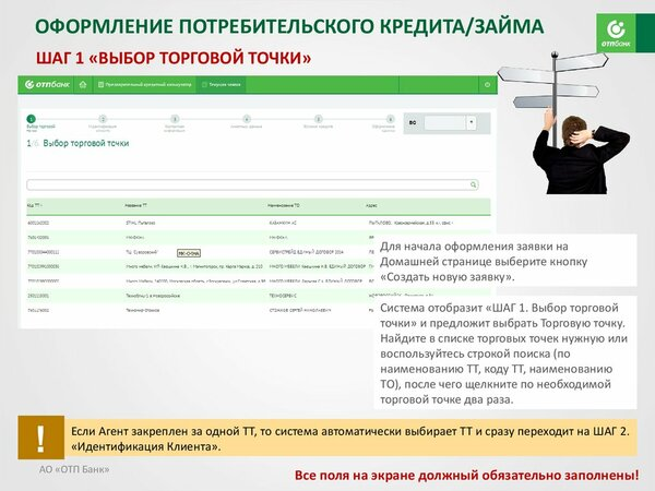 подать заявку на кредит в втб 24 онлайн заявка на мульти карту