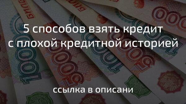 Займы на яндекс кошелёк без банковской карты