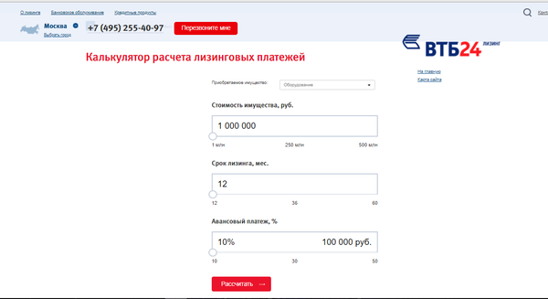 Ros dengi ru оплатить займ