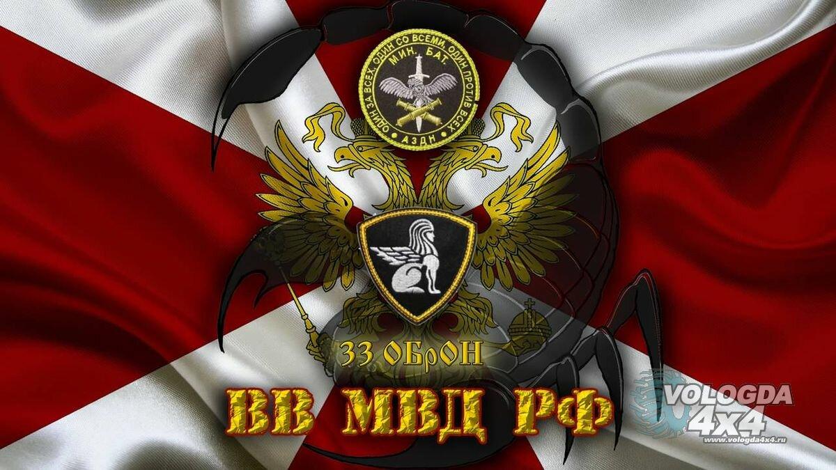 27 марта день внутренних войск россии поздравления них применяются для