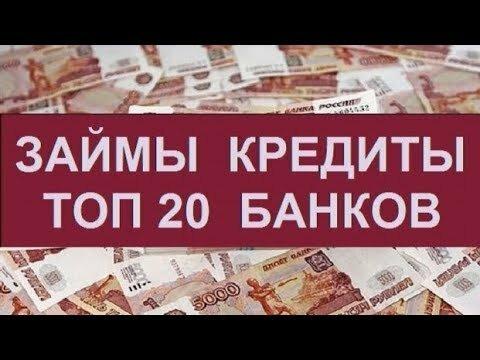 экспресс кредит кызыл хоум кредит головной офис в нижний новгород