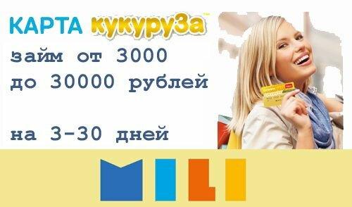 Взять кредит в евросити взять кредит в белгороде в сбербанке