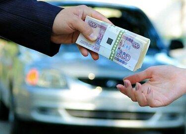 кредит под залог грузового автомобиля быстроденьги на карте красноярск