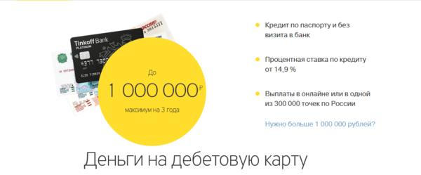 В спб взять кредит наличными без справок московский индустриальный банк онлайн заявка на кредит