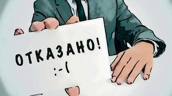 кредит наличными без подтверждения дохода и занятости москвы