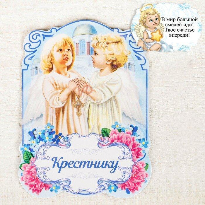 Поздравление маленького мальчика крестника с днем рождения